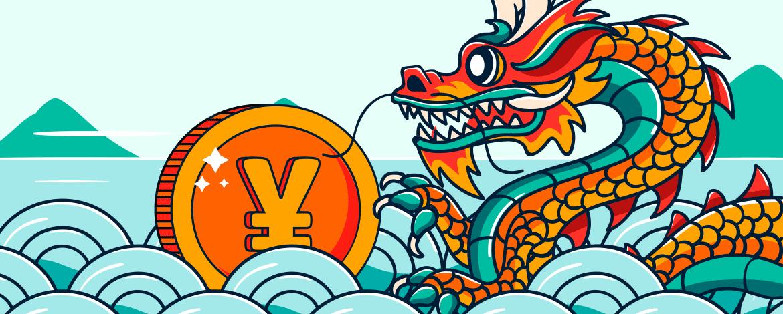 Elektronikus pénz, kínai jellegzetességekkel
