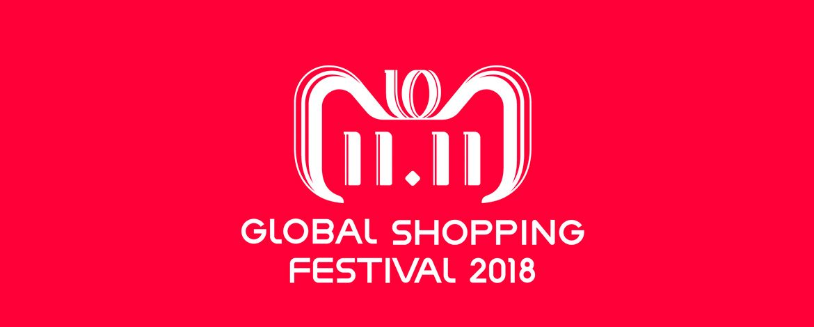 Global Shopping Festival 2018