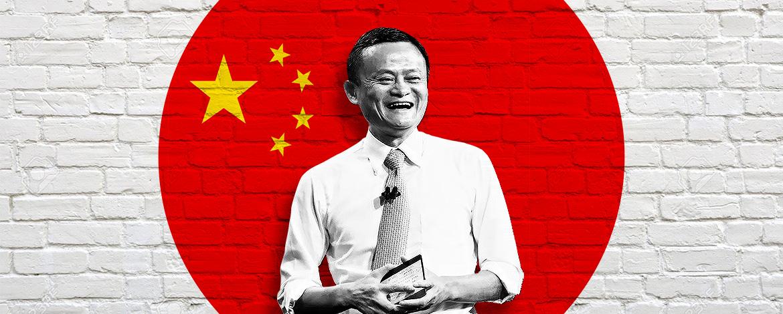 Itt van Jack Ma, hol van Jack Ma?