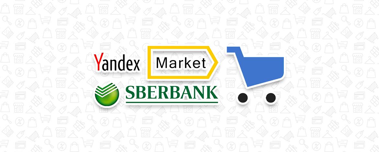 Külföldi kereskedőkkel erősítene a Yandex a Sberbank tőkéjéből